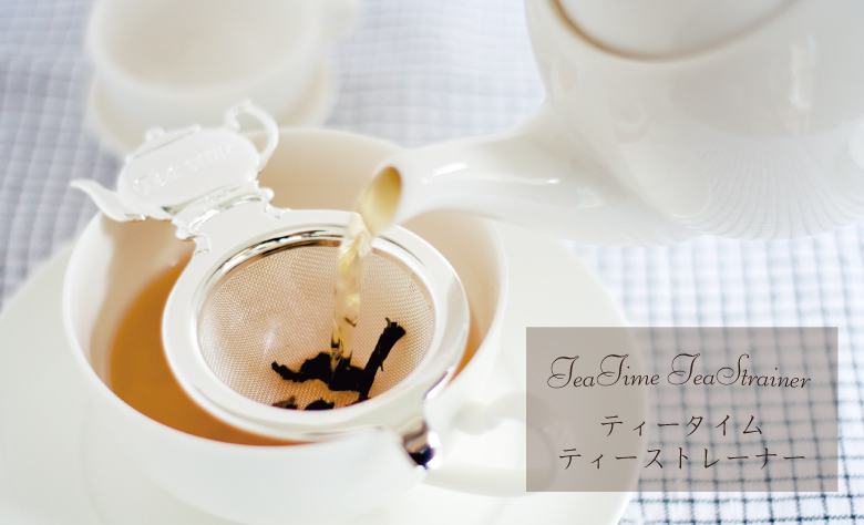 Tea Time Teastrainer